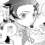 【鬼滅の刃漫画】悪魔の素敵な日記 #73