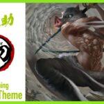 【鬼滅の刃】伊之助のBGM | アニメ立志編より | Demon Slayer OST | Inosuke