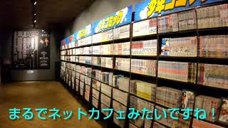 【キスケBOX】KITにて漫画10000冊が読み放題!