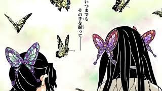 【MAD】鬼滅の刃×夜に駆ける
