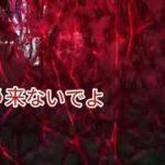 [MAD]鬼滅の刃×アスノヨゾラ哨戒班