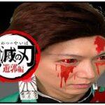 TVアニメ【鬼滅の刃】遊郭編 81話重なる記憶(その2)