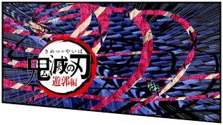 TVアニメ【鬼滅の刃】遊郭編 81話重なる記憶(その3)