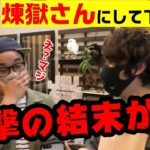 【大変身】鬼滅の刃に出てくるキャラクター煉獄さんヘアーにチャレンジしてみた!『奈良県橿原市の美容室VOLK』