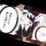 冨岡義勇【鬼滅の刃】×怪物【YOASOBI】《MAD》