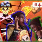 【海外の反応】鬼滅の刃 無限列車編 煉獄さんの初戦闘シーンを見て興奮が止まらないタンジェロの反応【日本語字幕】
