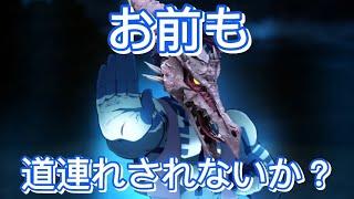 【スマブラ版】鬼滅の刃(映画)最後のシーン!(ネタバレ注意)