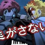 【鬼滅の刃 無限列車】煉獄杏寿郎vs猗窩座(あかざ)~最後の決戦「逃がさない!」BGM(ピアノ演奏)Demon Slayer Mugen Train Piano Cover / CC / ちいちいとん