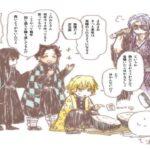 【鬼滅の刃漫画】天使と悪魔 #117話