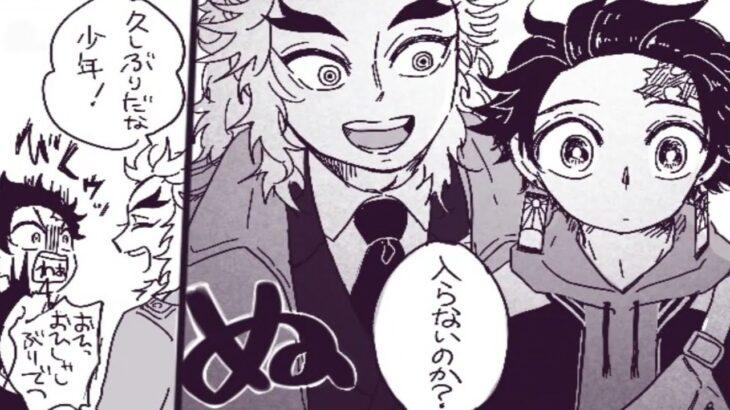 【鬼滅の刃漫画】セックスが多いほど良い #136