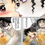 【鬼滅の刃漫画】「しょーがねーだろ赤ちゃんなんだから!」#16