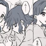 【鬼滅の刃漫画】かわいいカップル #19