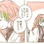 【鬼滅の刃漫画2021】かわいいかまぼこ隊  118