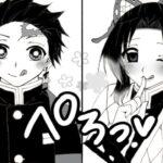 【鬼滅の刃漫画】かわいいかまぼこ隊 2021 #55