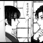 【鬼滅の刃漫画】かわいいかまぼこ隊 2021#3334