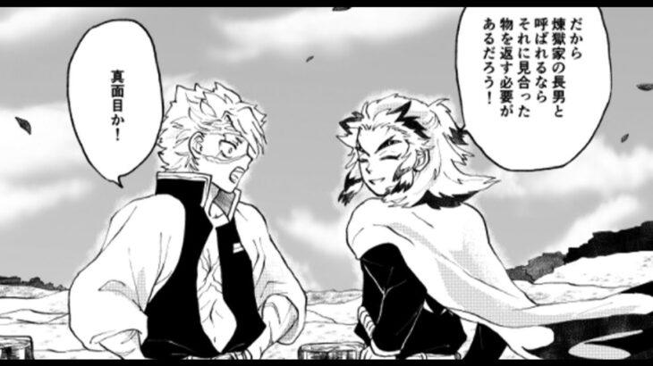 【鬼滅の刃漫画】かわいいかまぼこ隊 2021#3336