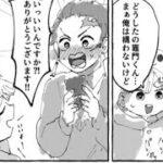 【鬼滅の刃漫画】かわいいかまぼこ隊 2021#3363