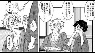 【鬼滅の刃漫画】かわいいかまぼこ隊 2021#3406