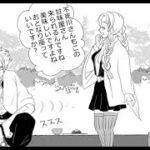 【鬼滅の刃漫画】かわいいかまぼこ隊 2021#3416