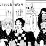【鬼滅の刃漫画】かわいいかまぼこ隊 2021#3436