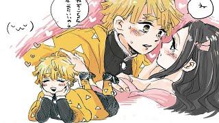【鬼滅の刃漫画】かわいいカップル #37