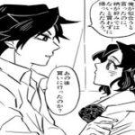 【鬼滅の刃漫画】かわいいカップル #47