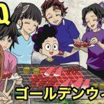 【第5話】アニメ学園!GWにみんなでBBQ!