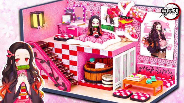 【鬼滅の刃】✨ ボックスにある禰豆子の秘密の部屋 🍭竈門禰豆子のミニチュアドールハウスをDIY🍥禰豆子の夢の家🌸アニメ 手作り 工作✨