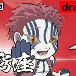 鬼滅の刃「猗窩座のミニキャラ」の描き方とイラストメイキング!【Demon Slayer  / Akaza / anime / drawing】