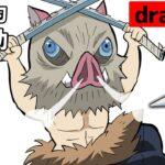 鬼滅の刃「嘴平伊之助」の描き方とイラストメイキング!【Demon Slayer  / Inosuke Hashibira / anime / drawing】