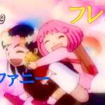【MAD】フレンズ – Stephanie 金色のガッシュベル!!字幕なしver.