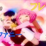 【MAD】フレンズ – Stephanie × 金色のガッシュベル!! 字幕ありver.