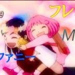 【MAD】フレンズ(ステファニー) × 金色のガッシュベル!!字幕なしver.