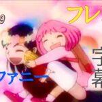 【MAD】フレンズ(ステファニー) × 金色のガッシュベル!!字幕ありver.