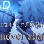 【MAD】Shadow is the light × 盾の勇者の成り上がり
