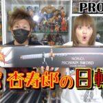 鬼滅の刃 煉獄さんの日輪刀 実物サイズ PLOPLICA 映画のシーンがよみがえる!! 煉獄杏寿郎
