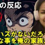 【映画鬼滅の刃 無限列車編part3/海外の反応】その通りよ!!