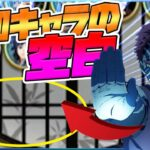 【ヒノカミ血風譚】この空白は鬼キャラ追加の伏線!!ゲーム考察【鬼滅の刃】