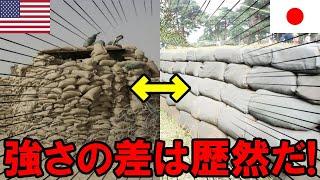 【海外の反応】素敵!自衛隊員の能力が凄すぎると台湾で話題に!土嚢の積み方「まるで石垣のように美しい」【鬼滅の刃アニメチャンネル】