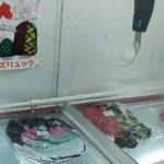アニメ「鬼滅の刃」を連想させる商品を販売した疑いで会社社長ら逮捕