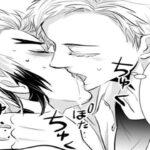 【鬼滅の刃漫画】「面白くて面白いサイドストーリー!」#113
