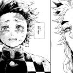 【鬼滅の刃漫画】「面白くて面白いサイドストーリー!」#122