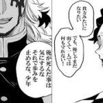 【鬼滅の刃漫画】「面白くて面白いサイドストーリー!」#139