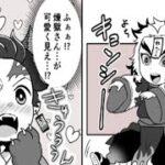 【鬼滅の刃漫画】「面白くて面白いサイドストーリー!」#147