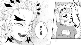 【鬼滅の刃漫画】「面白くて面白いサイドストーリー!」#169