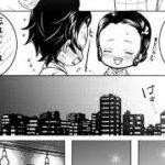 【鬼滅の刃漫画】無制限の愛 #2