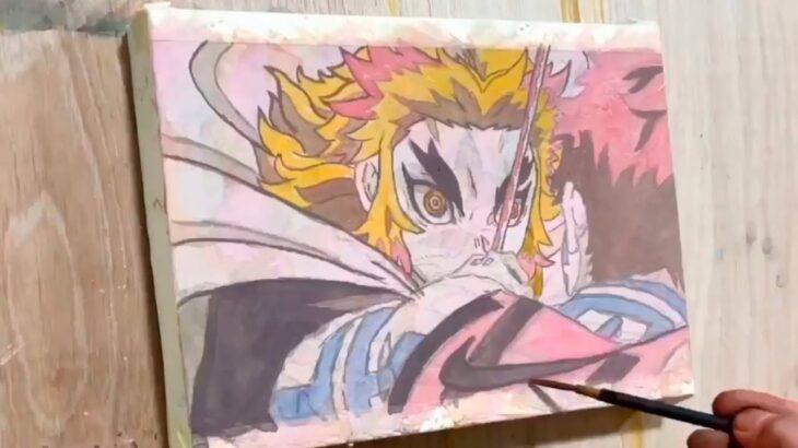 【#2 鬼滅の刃/煉獄杏寿郎/イラストメイキング/ファンアート】#描いてみた #Demonslayer #KyojuroRengoku #anime #manga #otaku #art #猗窩座