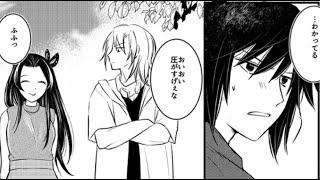 【鬼滅の刃漫画2021】かわいいかまぼこ隊 #4017