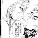 【鬼滅の刃漫画2021】かわいいかまぼこ隊 #4110