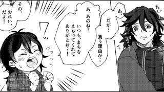 【鬼滅の刃漫画2021】かわいいかまぼこ隊 #4115